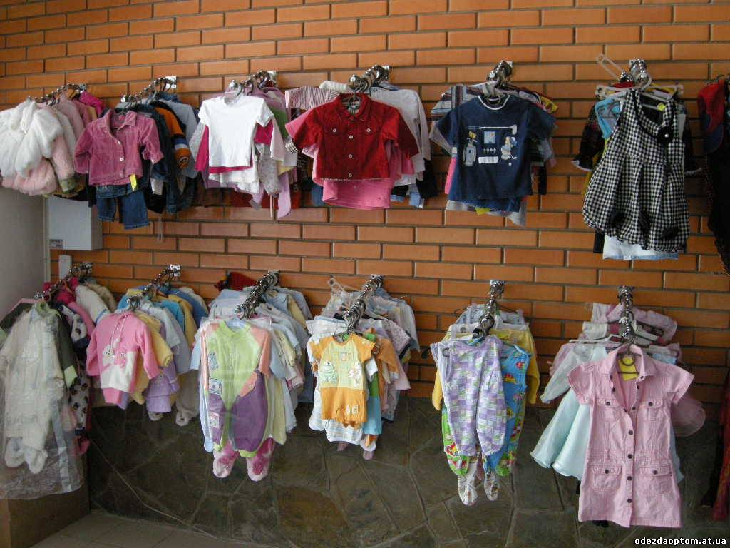 Магазин Детской Одежды Тверь