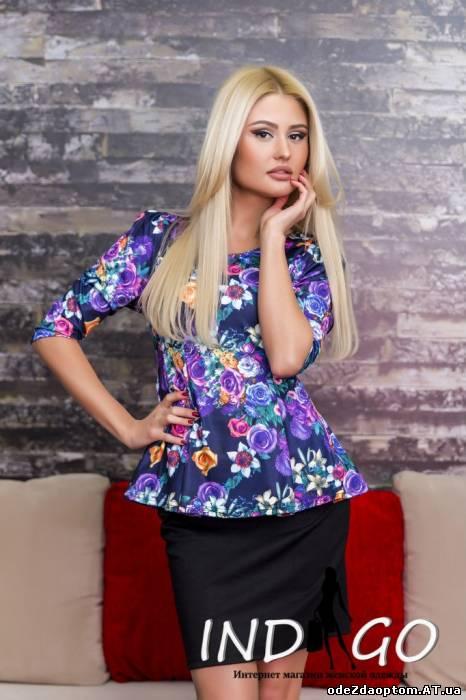 Купить Женская Одежда Украина