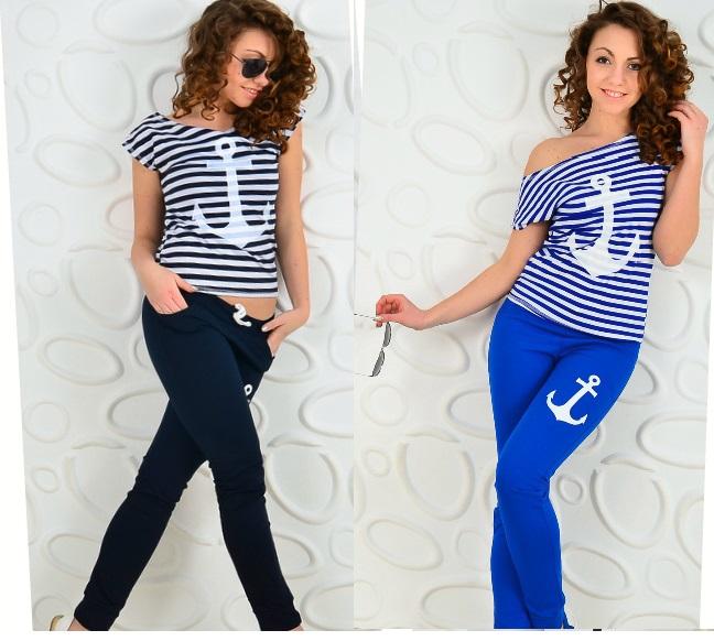 Женская Одежда От Производителя Россия Недорого