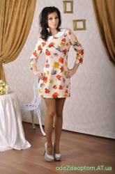 Производитель Ооо Юна Женская Одежда