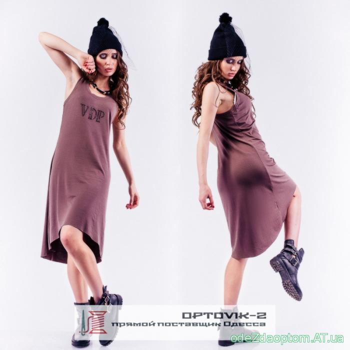 Женская Одежда Пром Юа