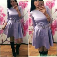 Женская Одежда Оптом Днепропетровск