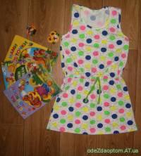 Опт Розница Детская Одежда