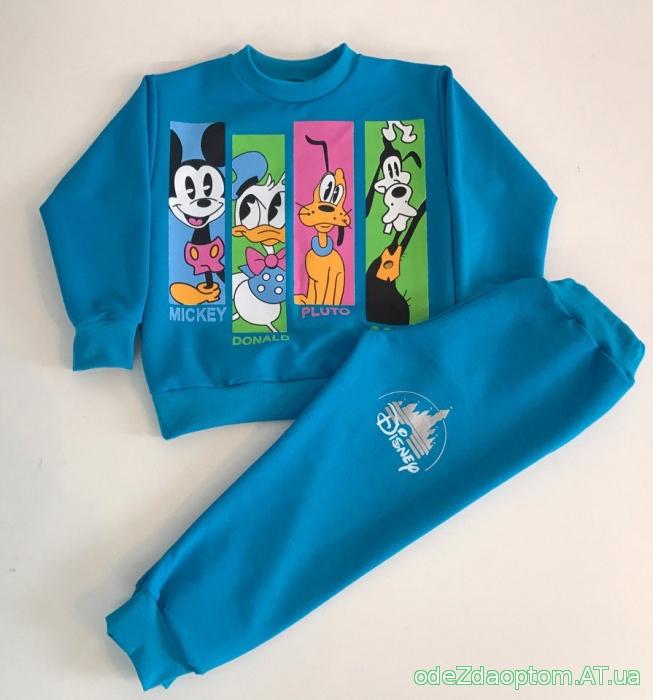 Детская Одежда Опт Розница