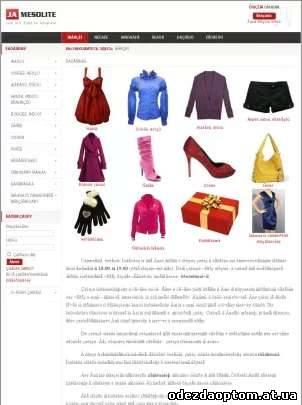 В китай за фирменной одеждой