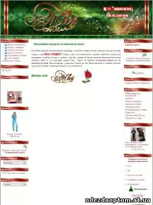 Распродажа женской брендовой одежды доставка