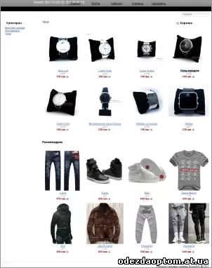 заказать одежду по интернету