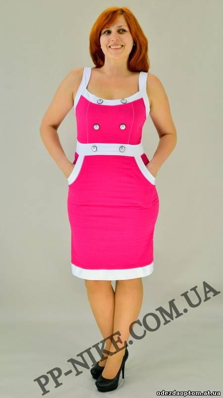 Апарт интернет магазин женской одежды доставка