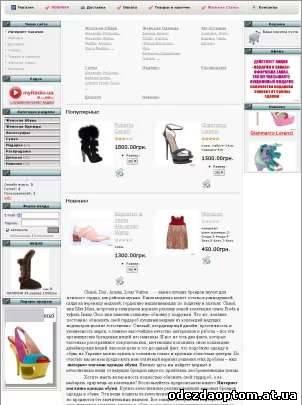 Реплики Брендовой Одежды Интернет Магазин С Доставкой