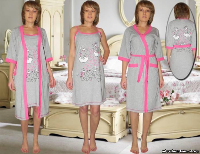 Производим одежду для дома
