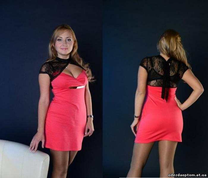 Одежда Украина От Производителя
