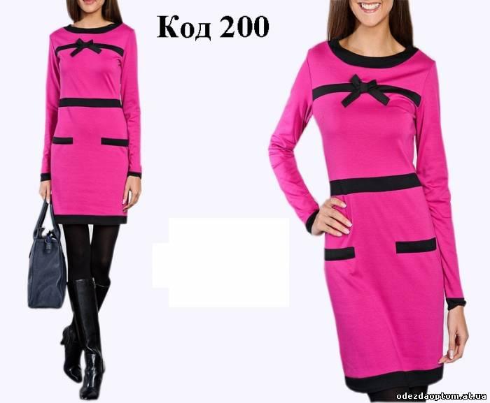 Женская Одежда По Доступным Ценам Оптом