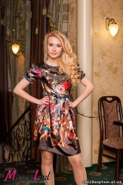 Женская Одежда Мармелад Интернет Магазин Доставка