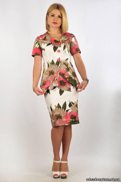 Купить женская одежда луганск