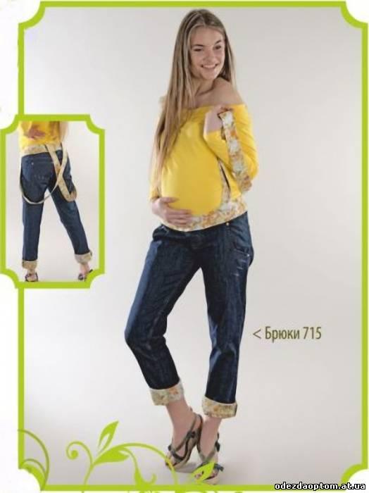Магазин модница каталог одежды