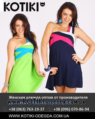 Оптом Женская Одежда От Производителя Россия