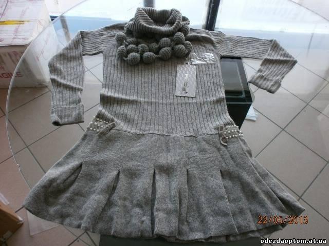 Artigli Женская Одежда Сайт