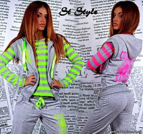 St style одежда