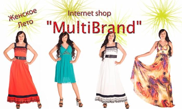 Интернет Магазин Дешвой Одежды