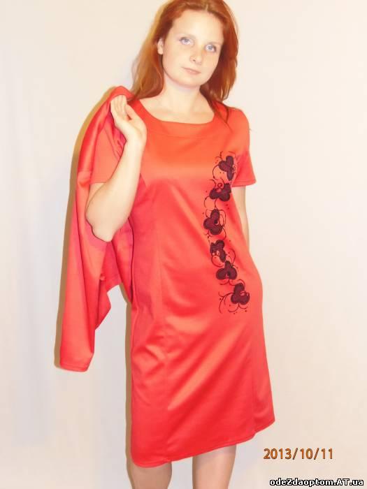 Белсток Интернет Магазин Женской Одежды