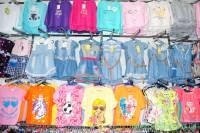 Детская Одежда Оптом Спб