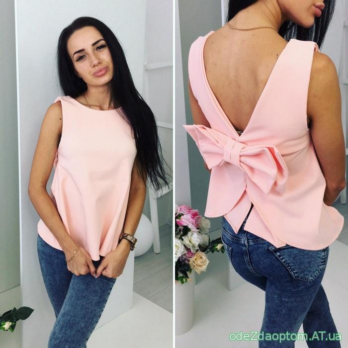 Одесский сайт одежды