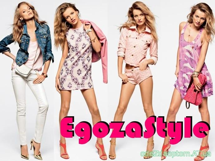 Женская Модная Одежда Недорого