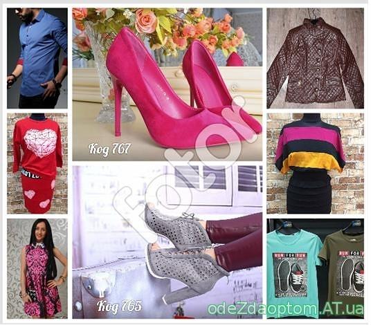 Самые Дешевые Сайты Одежды