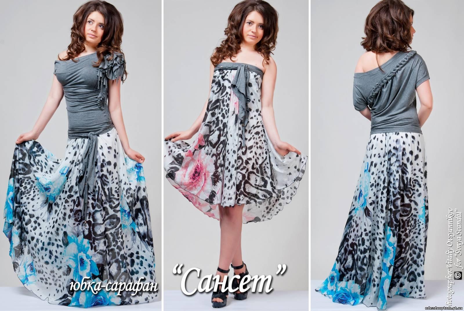 Как из длинной юбки сделать сарафан своими руками