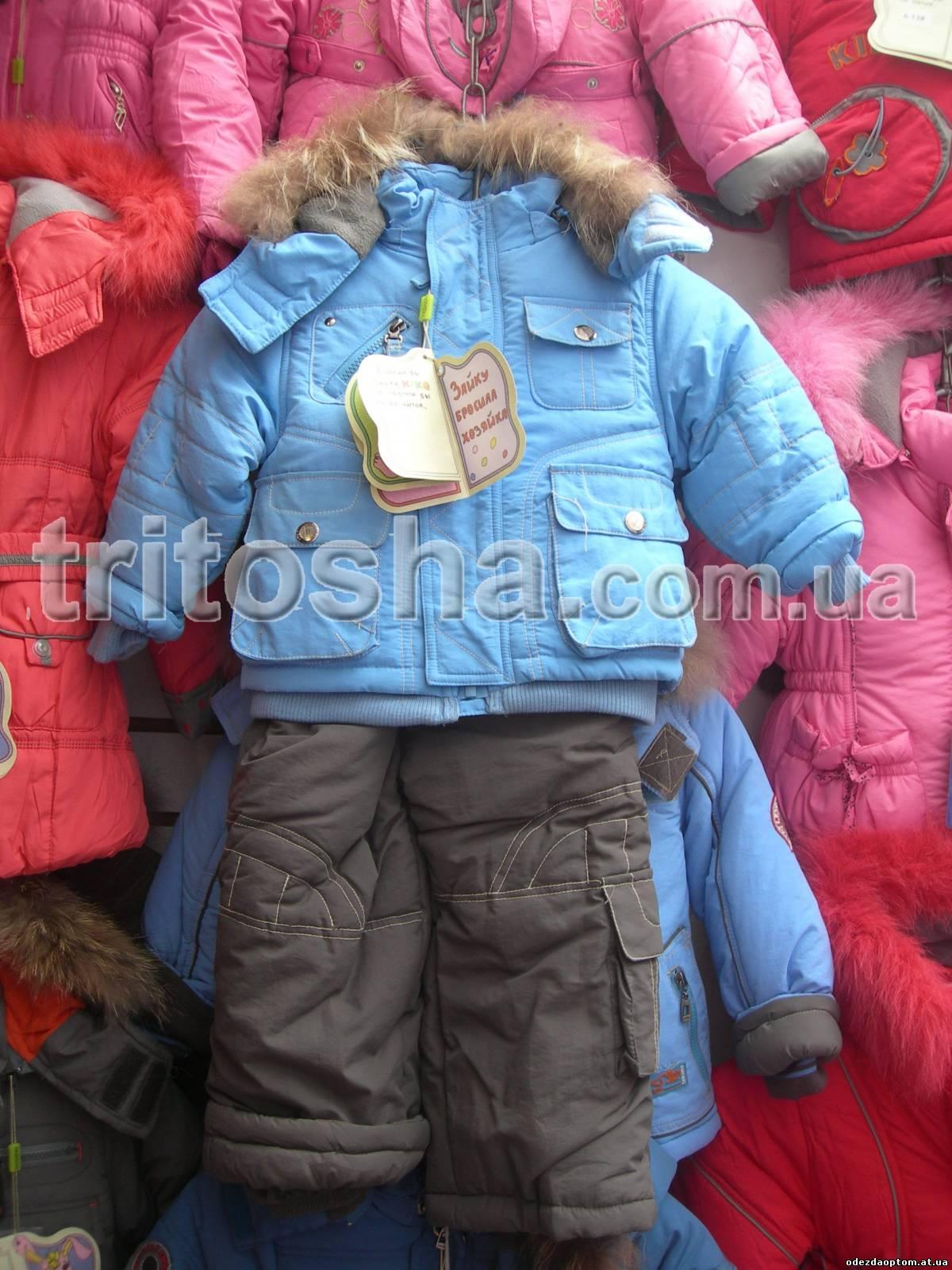Детская Одежда Кико Официальный Сайт